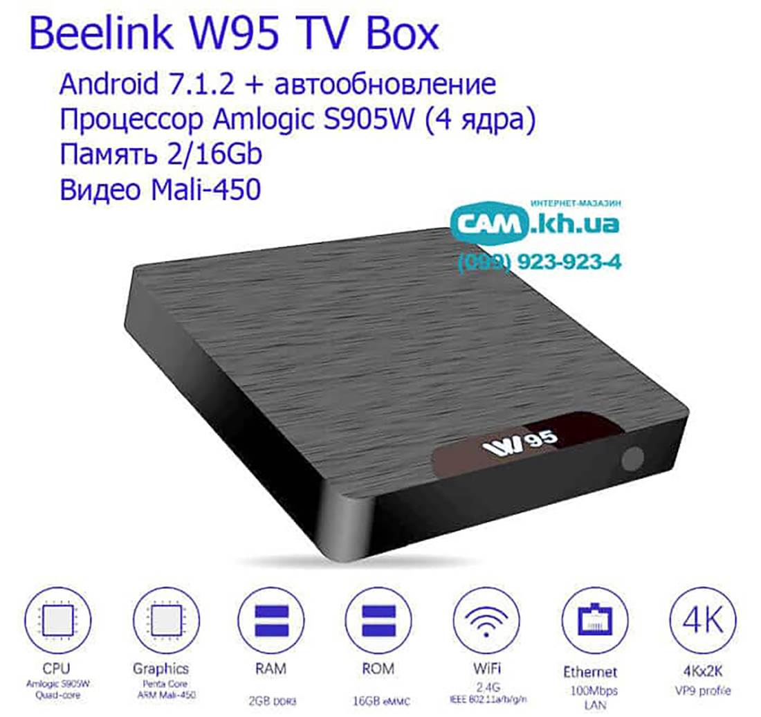 Beelink W95 TV Box